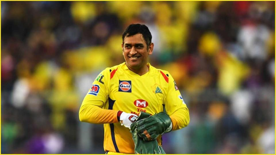 File image of MS Dhoni.