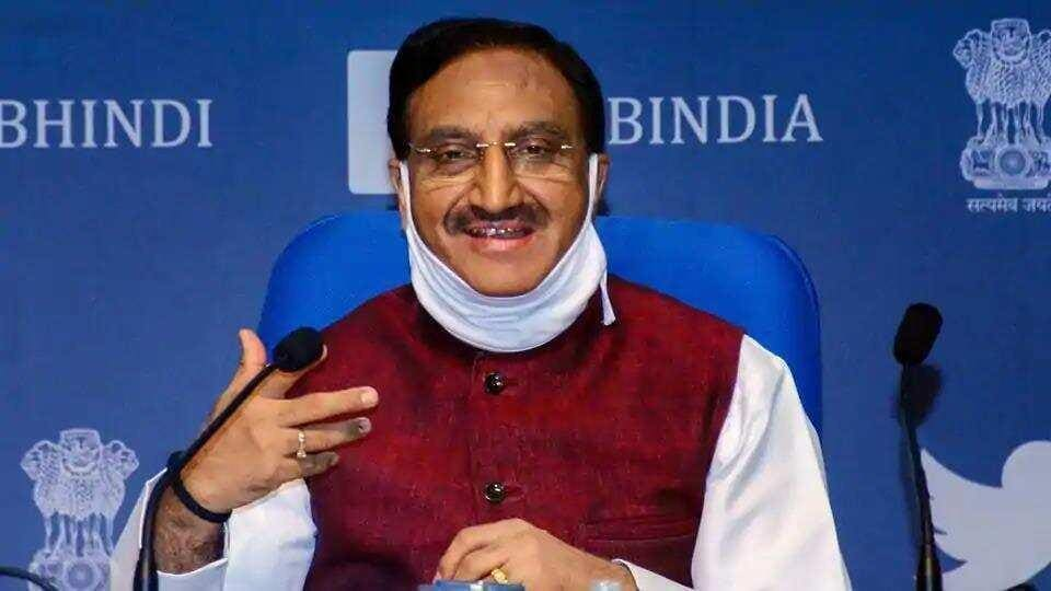 Representing India, Union Minister of Education Ramesh Pokhriyal Nishank said that these themes are also priority areas that the government of India has been pursuing.