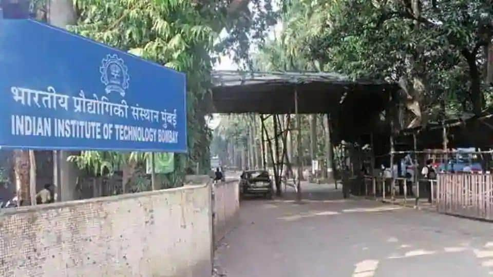 Indian Institute of Technology, Bombay.