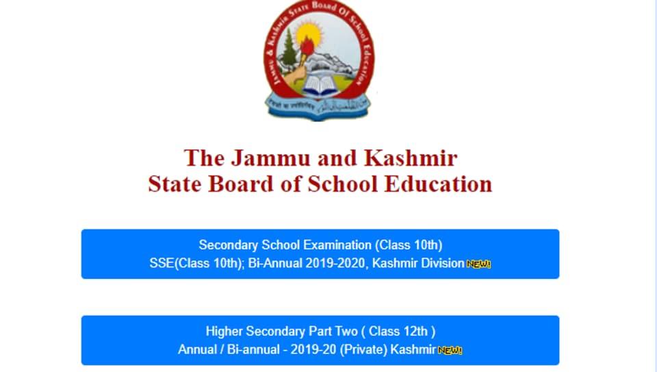 JKBOSE 10th, 12th Kashmir division bi-annual result 2020 declared