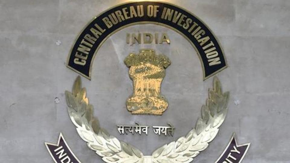 On 30 August 2019, the investigation had been transferred to CBI which after a probe sought permission of the state government to prosecute Hemant Nimbalkar who was then IGP, CID and Ajay Hilor who was Deputy Commissioner East for extending favours and protecting interests of the IMA promoters.