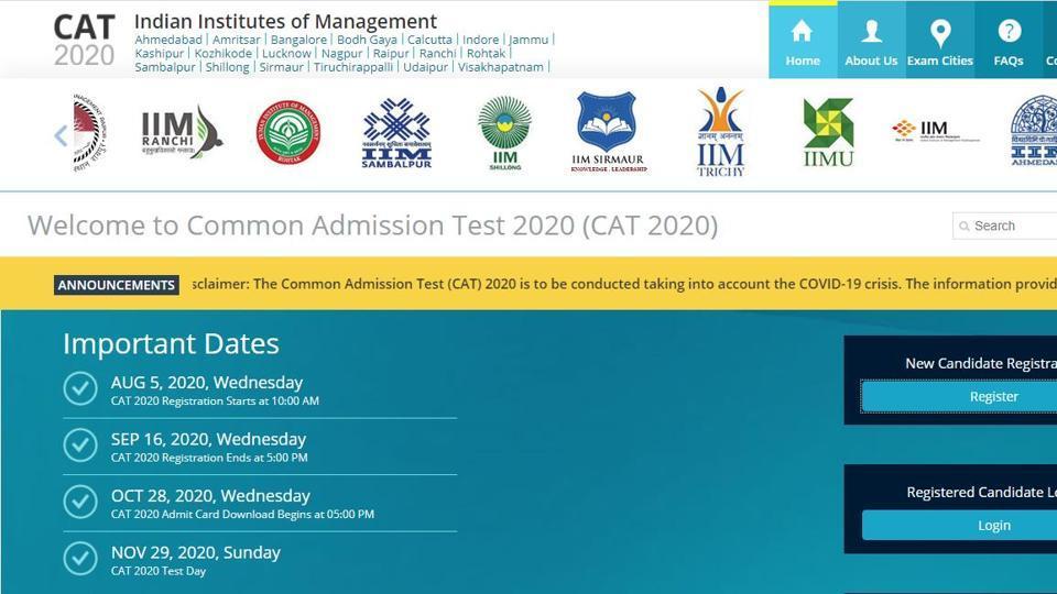 IIM CAT 2020.