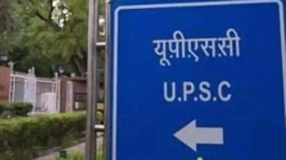 UPSC NDA and NA 2019 final results announced.