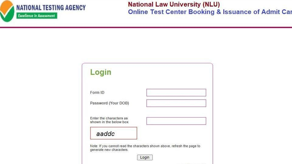 ALIET admit card 2020.