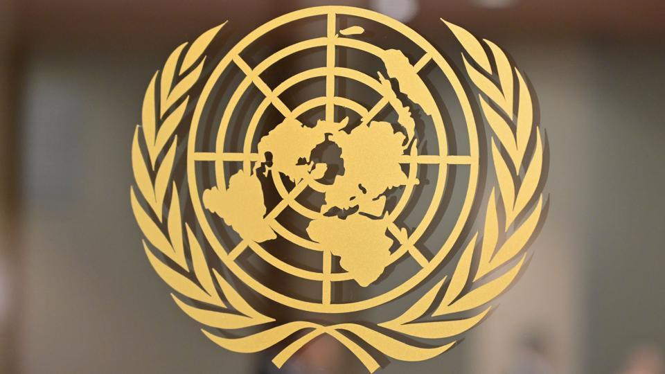 File photo: The United Nations logo is seen at the United Nations Headquarters in New York.