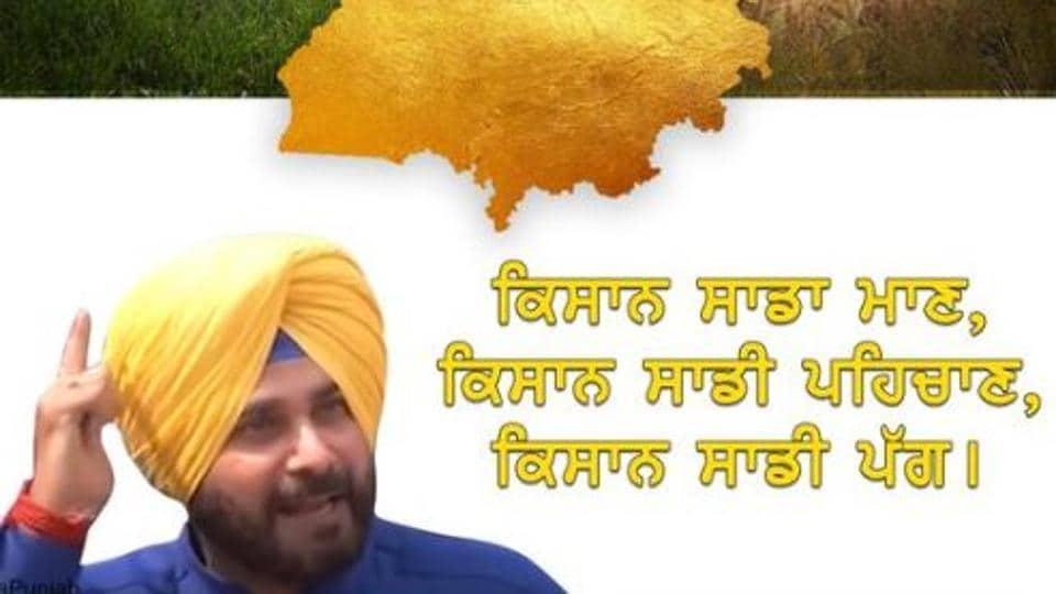 Punjab farmers' agitation prompts Navjot Singh Sidhu to break silence on Twitter