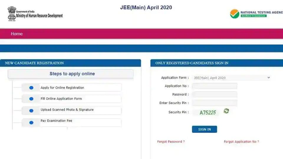 JEE MainPaper 2 Result 2020 soon