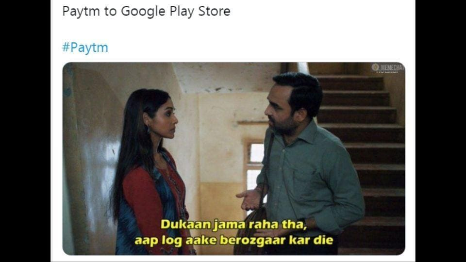 Google's removal of Paytm app from Play Store has prompted tons of responses, including memes.