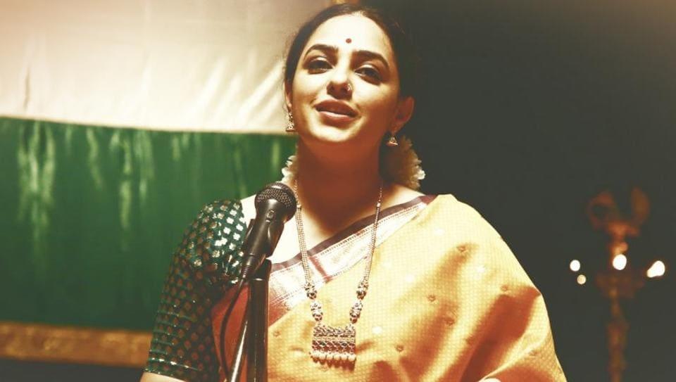 Nithya Menen in the poster of Gamanam.