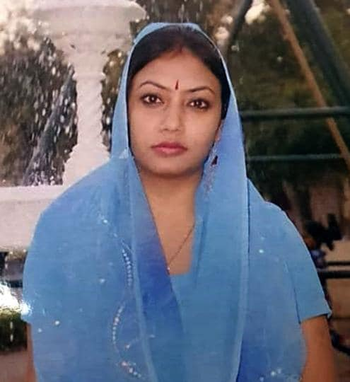 A file photo of Jyoti Rani, who was found murdered at her Sector 23 residence in Chandigarh.