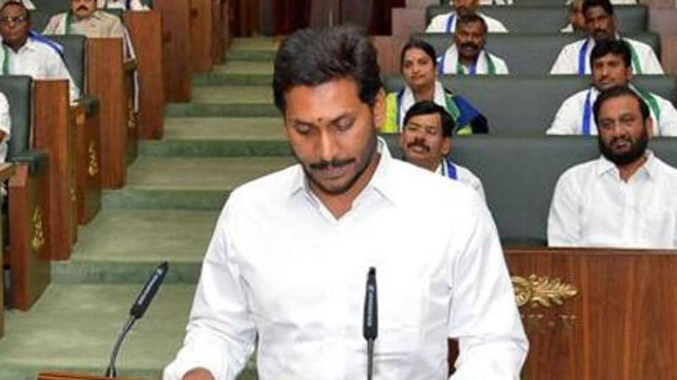 The YSR Congress party has entered into a virtual confrontation with the state judiciary following a series of judgments against YS Jagan Mohan Reddy's government in the recent past.