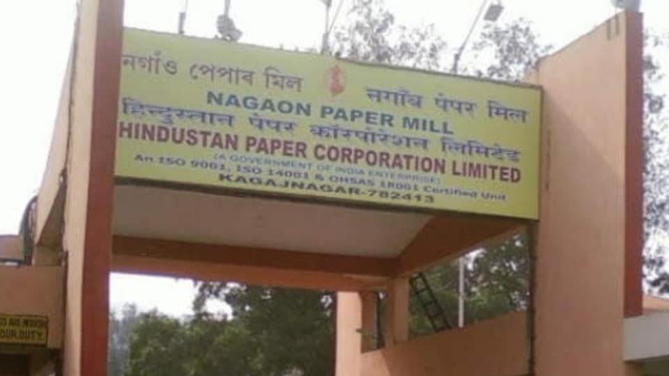 The Nagaon Paper Mill of the Hindustan Paper Corporation Limited has been shut since  March 2017.