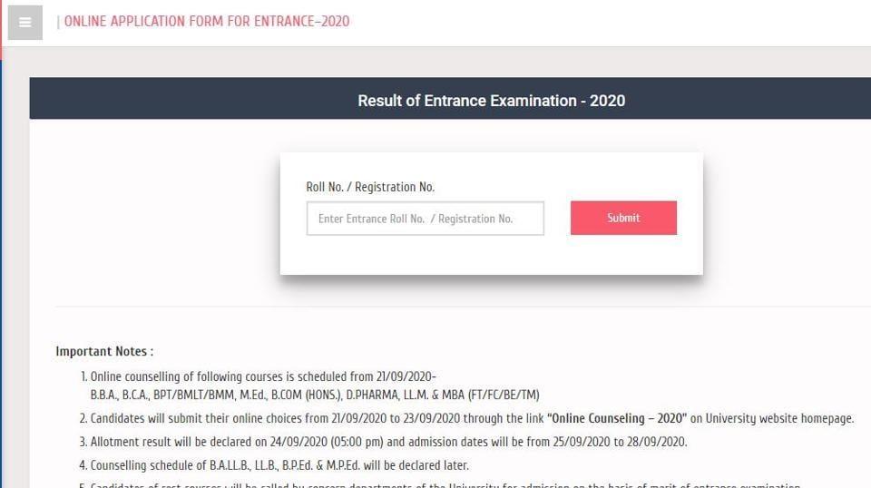 Kanpur University entrance exam results 2020.