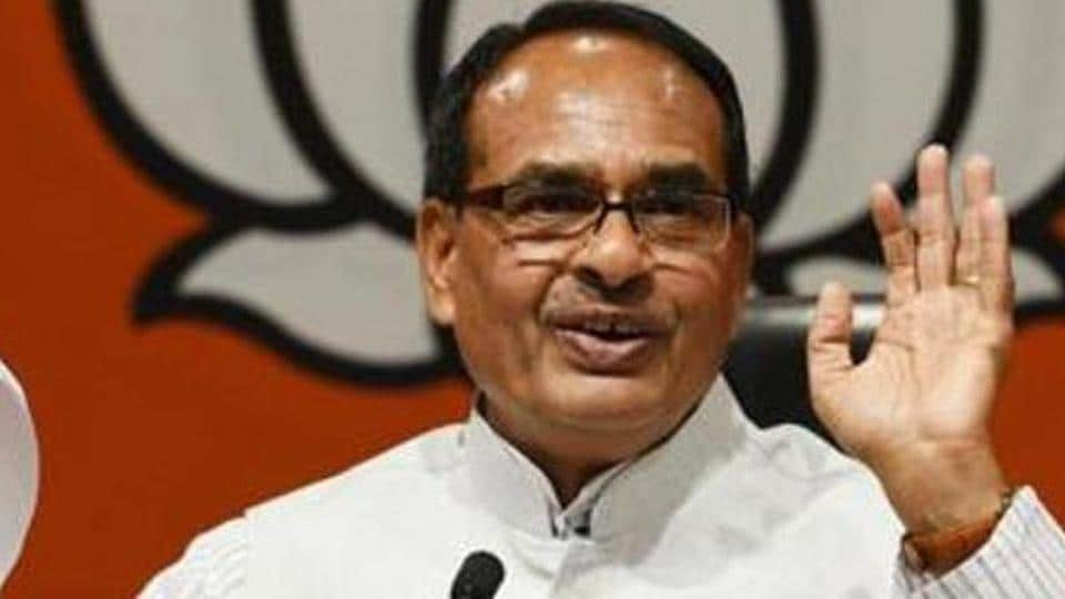Also read: Madhya Pradesh chief minister Shivraj Singh Chouhan.