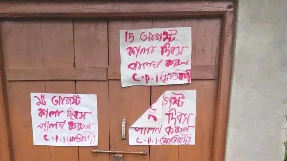 On the eve of Independence Day last month, around a dozen posters were recovered from three villages in the Bhulabheda area of Jhargram district, another erstwhile hotbed of Maoist activity. (HT File photo)