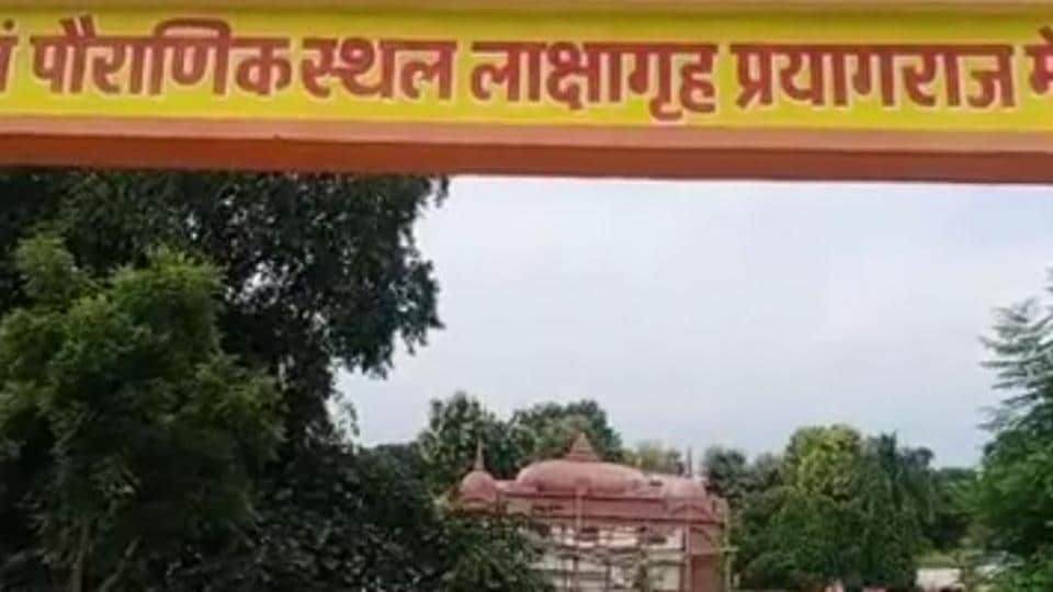 Lakshagriha, where an attempt to kill Pandavas was made by Kauravas according to Mahabharat, is believed to be in Prayagraj.