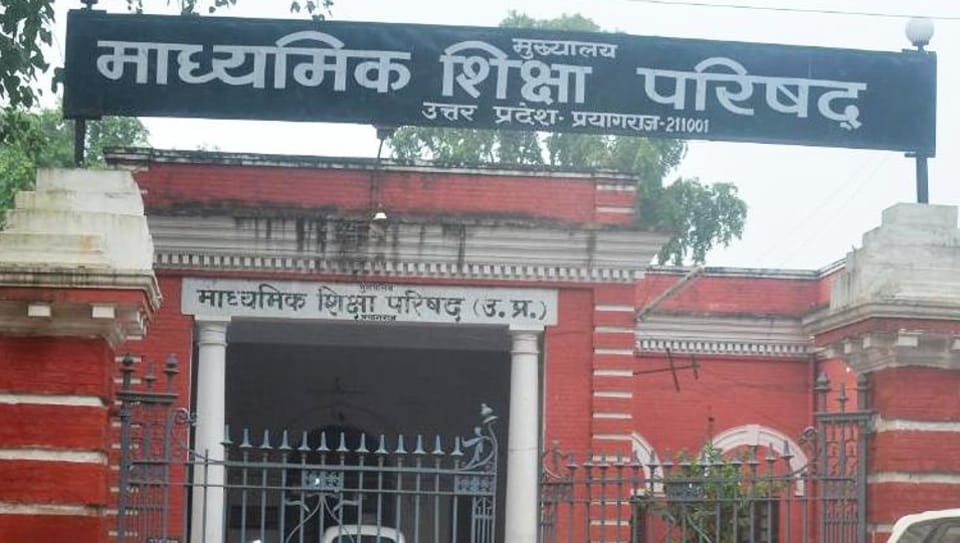 In its 100th year, UP Board set for a mega revamp