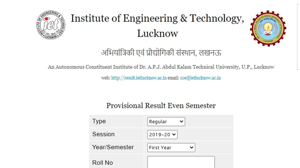 AKTU BTech even semester results.