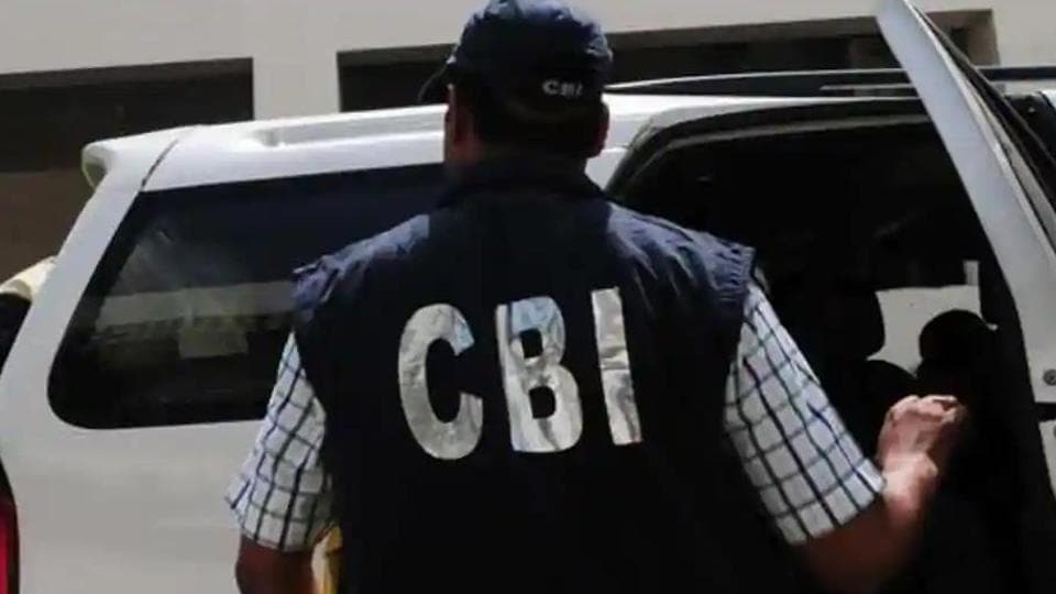 The CBIand conducted raids on a senior manager of Canara Bank and two private persons. (HT File photo)