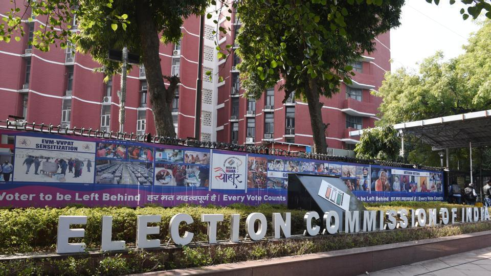 A view of the Election Commission of India building, Nirvachan Sadan, in New Delhi.