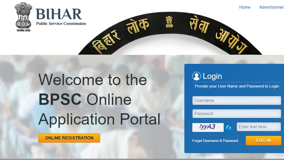 BPSC 66th Prelims 2020:Registration begins today