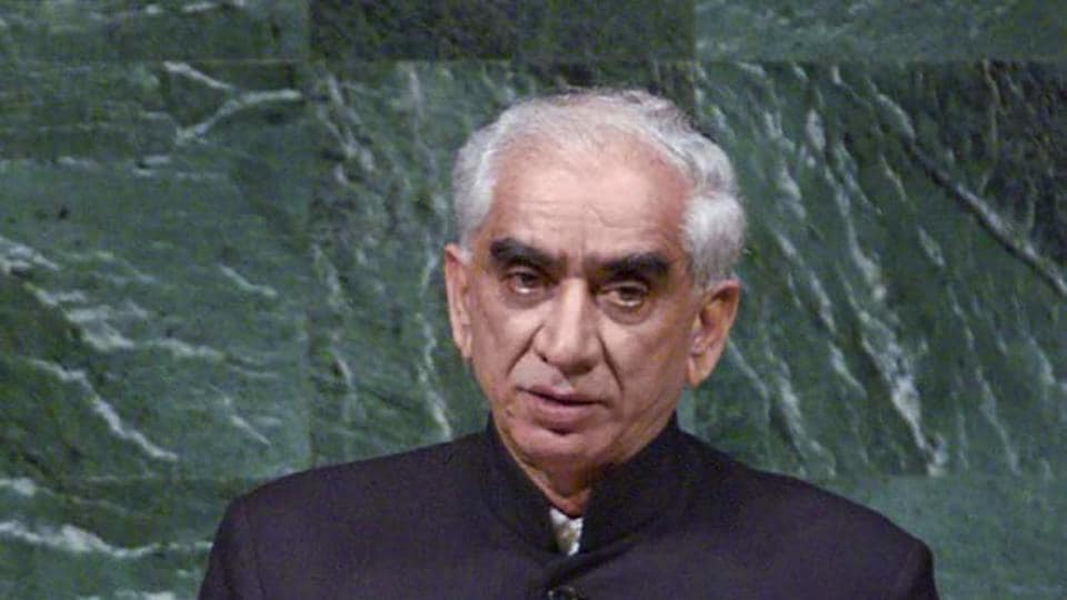 File photo: Former Union minister Jaswant Singh at United Nations.