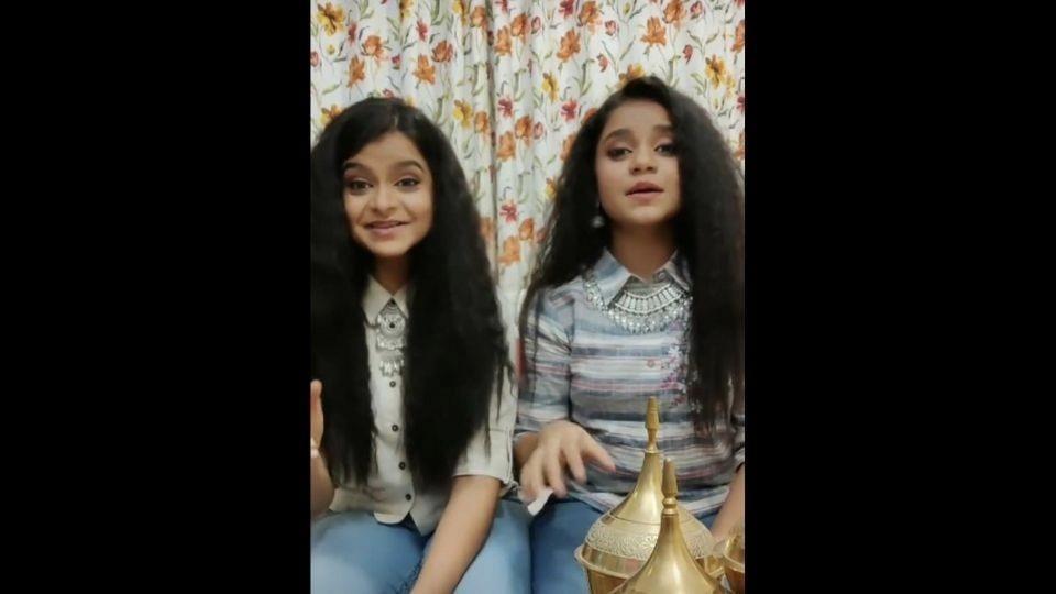 The image shows Antara and Ankita Nandy.