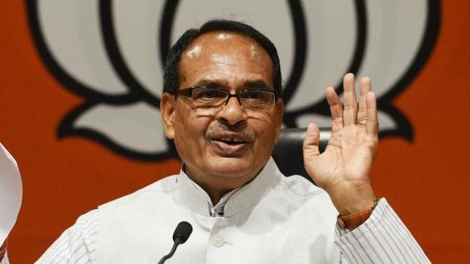 Madhya Pradesh chief minister Shivraj Singh Chouhan  said he will take the state ahead despite this challenging Covid-19 situation.