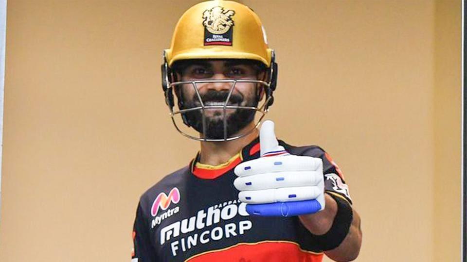 IPL 2020: Virat Kohli has had scores of 14, 1 and 3 in the tournament