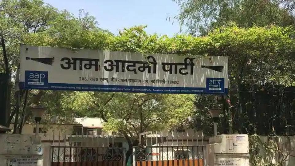 The AAP has 30 councillors in the North Delhi Municipal Corporation, which is ruled by the Bharatiya Janata Party (BJP).
