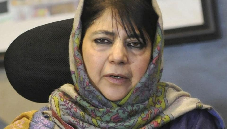 Mehbooba Mufti was among hundreds of people detained in 2019 to prevent protests against the Centre's move to divest J&K of its special status through the nullification of the Constitution's Article 370