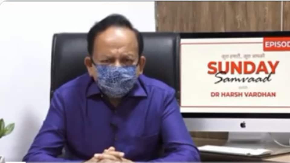 Union health minister Harsh Vardhan addressing Sunday Samvaad