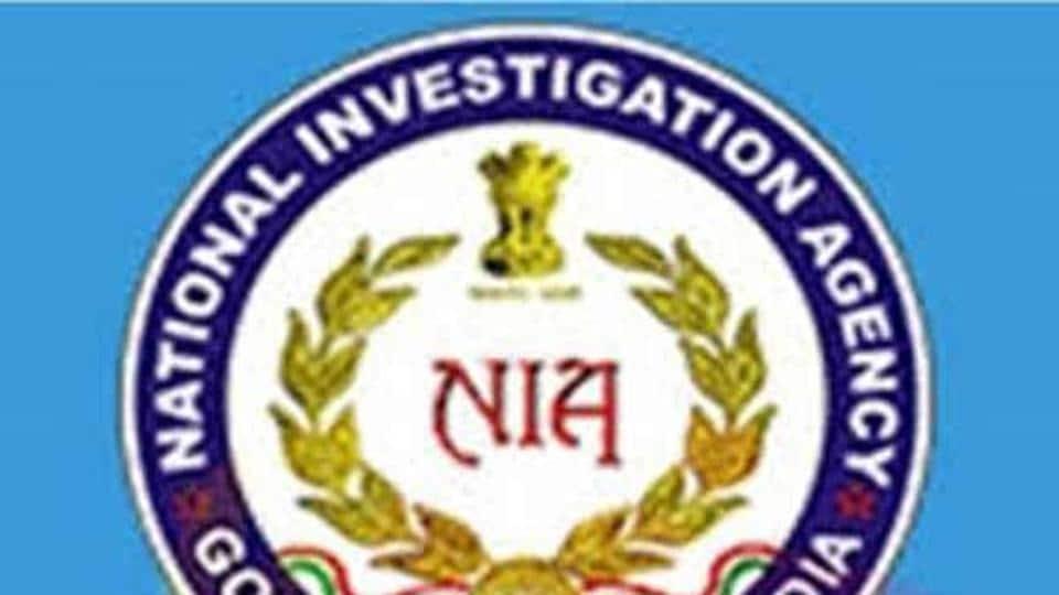 File photo: NIA logo.