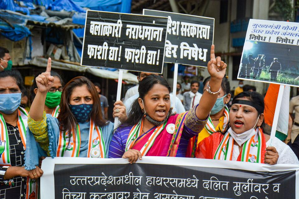 Congress party workers protesting against the death of a 19-year-old Dalit girl who was allegedly gang-raped in Hathras (UP). She later succumbed to her injuries.