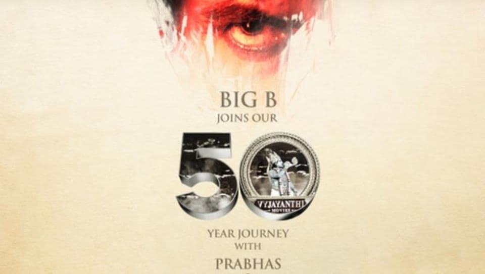 Amitabh Bachchan, Deepika Padukone and Prabhas are coming together for a film.