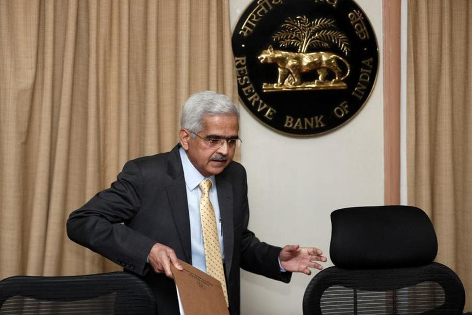 Reserve bank of India governor Shaktikanta Das announced the decisions of the newly formed Monetary Policy Committee. (File Photo)