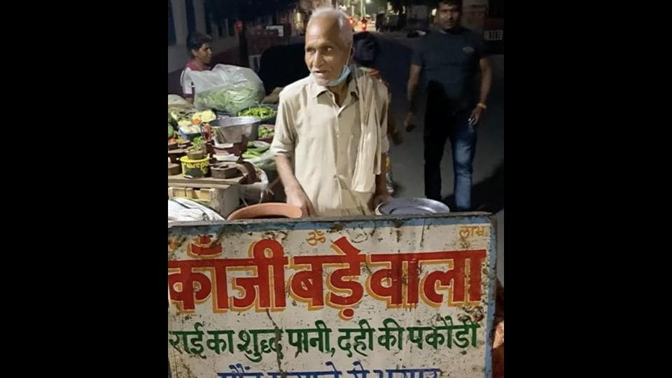 The image shows 'kanji bade wale uncle' in Agra.