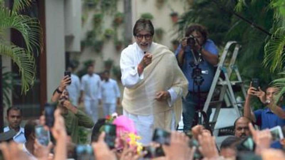 Amitabh Bachchan during a Sunday viewing. (file pic)