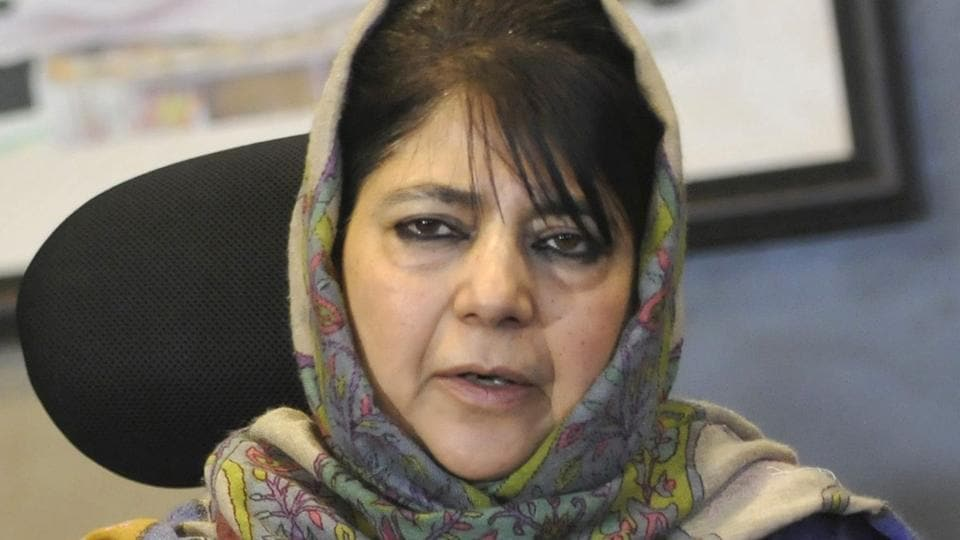 Former J-K CM Mehbooba Mufti, in detention for over a year, released - Hindustan Times
