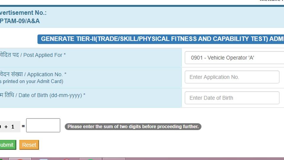 DRDO CEPTAM Tier 2 admit card out
