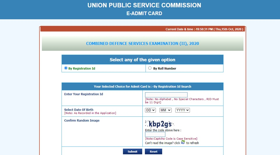 UPSC CDS admit card 2020.