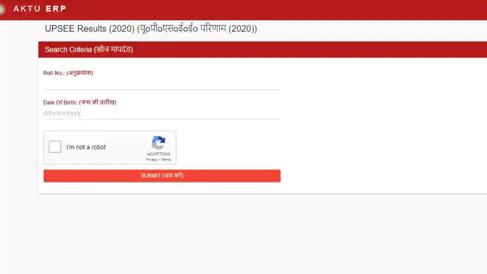 UPSEE Results 2020 declared for all courses, check at upsee.nic.in