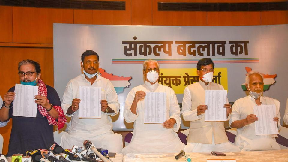 Leaders of RJD, Congress and Left parties release lists of Grand Alliance candidates , in Patna on October 15.