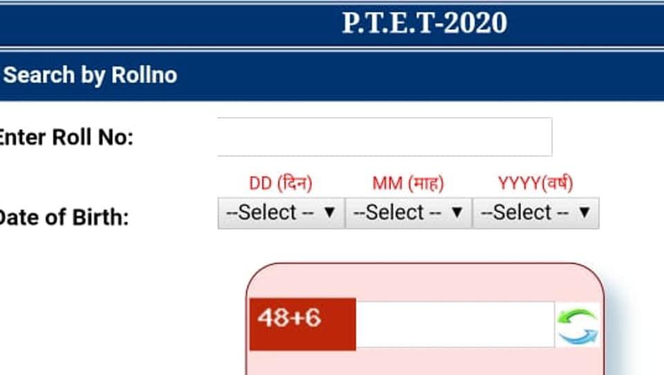 Rajasthan PTET results 2020.