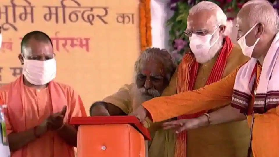 Prime Minister Narendra Modi unveiling the plaque of Ram Temple in Ayodhya.
