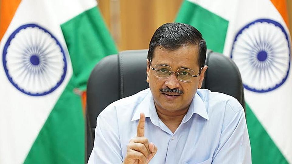 In its election campaign, the Aam Aadmi Party (AAP)  promised that it would start new colleges and universities in the Capital and reserve seats for Delhi residents.