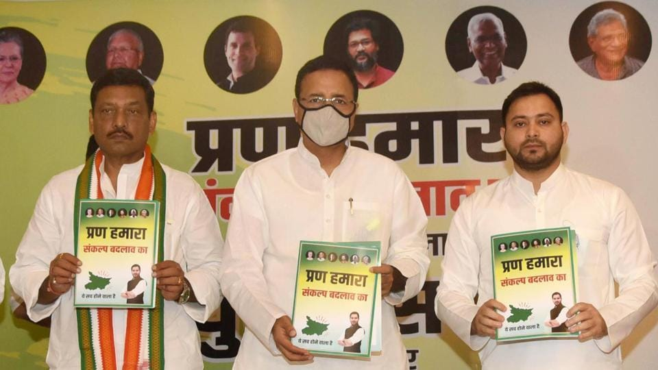 Releasing the manifesto titled 'Badlav Ka Sankalp' along with senior Cong leader Randeep Singh Surjewala and other GA leaders, the RJD's Tejashwi Yadav said if elected, their government will approve appointments to about a million govt jobs.