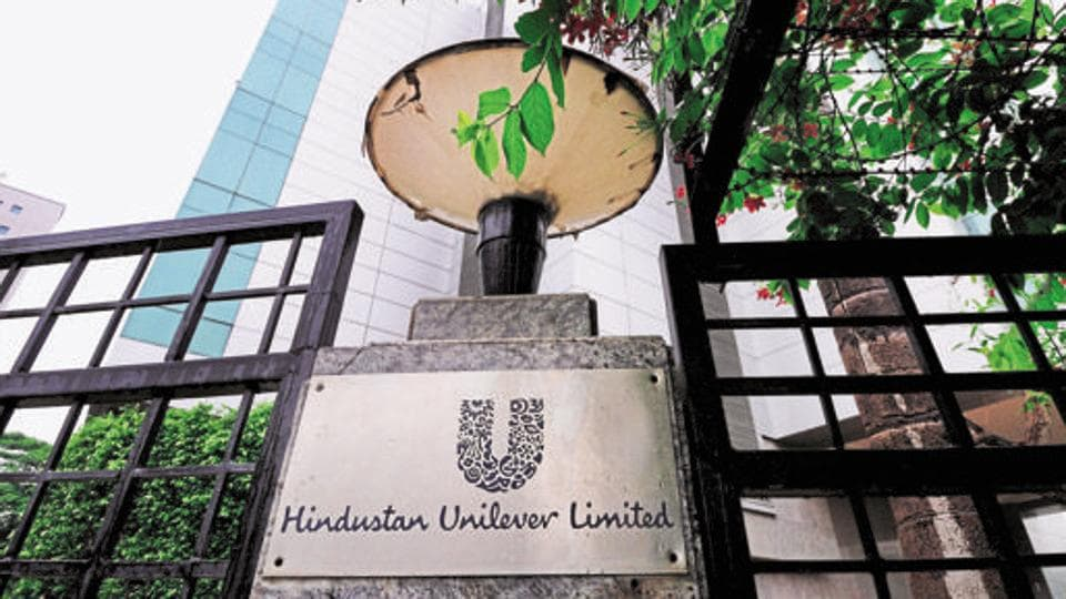 In picture - Hindustan Unilever Limited building in Haryana.