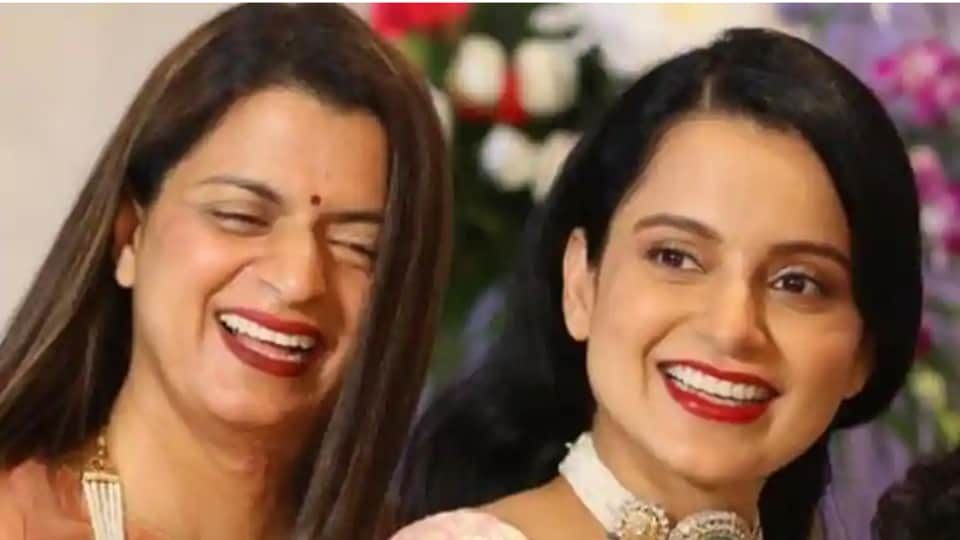 Kangana Ranaut, sister Rangoli Chandel will be in Mumbai next week.
