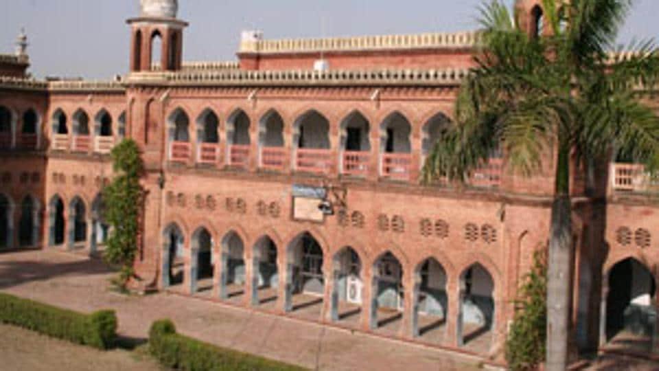 Aligarh Muslim University (Image courtesy: amu.ac.in)
